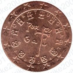 Portogallo 2004 - 2 Cent. FDC
