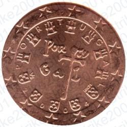 Portogallo 2004 - 5 Cent. FDC