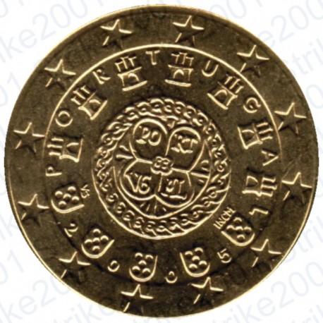 Portogallo 2005 - 10 Cent. FDC