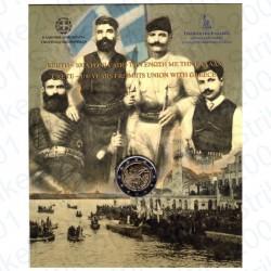 Grecia - 2€ Comm. 2013 FDC Creta in Folder