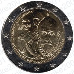 Grecia - 2€ Comm. 2014 FDC El Greco