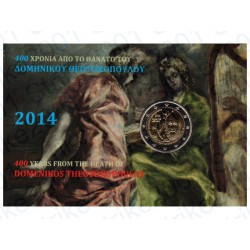 Grecia - 2€ Comm. 2014 FDC El Greco in Folder