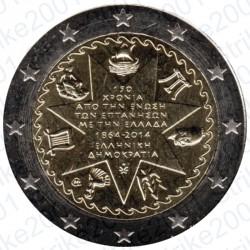 Grecia - 2€ Comm. 2014 FDC Isole Ionie
