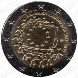 Grecia - 2€ Comm. 2015 FDC 30° Ann. Bandiera Europea