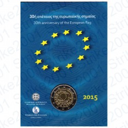 Grecia - 2€ Comm. 2015 FDC 30° Ann. Bandiera Europea in Folder
