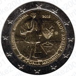 Grecia - 2€ Comm. 2015 FDC Spyros Louīs