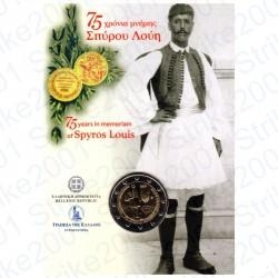 Grecia - 2€ Comm. 2015 FDC Spyros Louīs in Folder