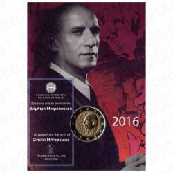 Grecia - 2€ Comm. 2016 FDC Mitropoulos in Folder