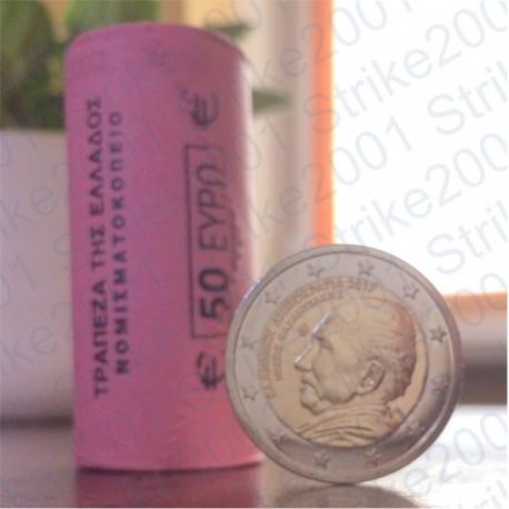 Grecia - 2€ Comm. 2017 Kazantzakis FDC