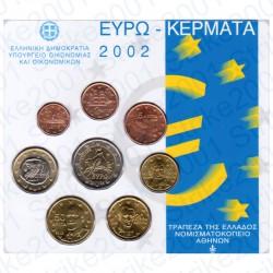 Grecia - Divisionale Ufficiale 2002 FDC