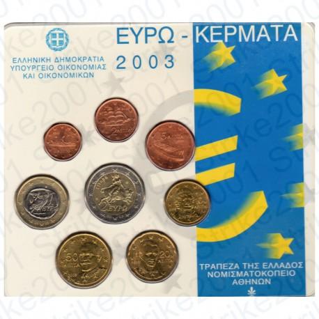 Grecia - Divisionale Ufficiale 2003 FDC