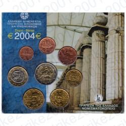 Grecia - Divisionale Ufficiale 2004 FDC