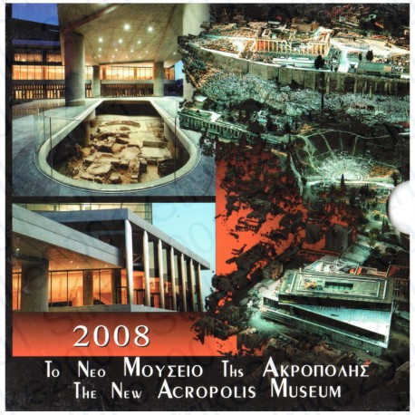 Grecia - Divisionale Ufficiale 2008 FDC Museo Acropolis