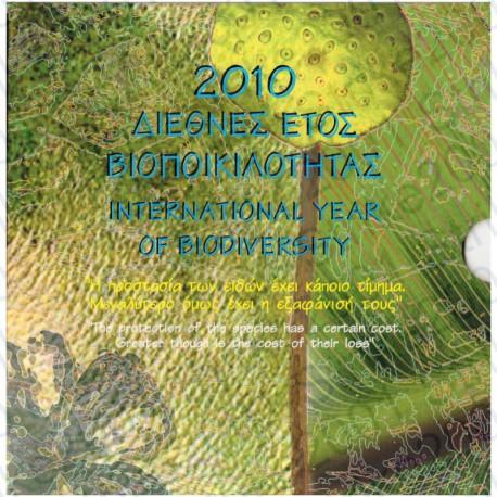 Grecia - Divisionale Ufficiale 2010 FDC Biodiversità