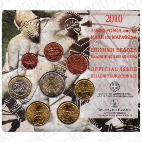 Grecia - Divisionale Ufficiale 2010 COMM FDC