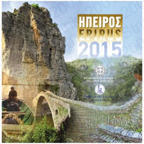 Grecia - Divisionale Ufficiale 2015 FDC