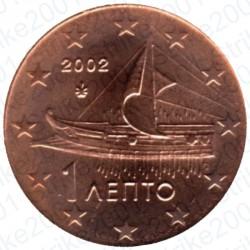 Grecia 2002 - 1 Cent. FDC