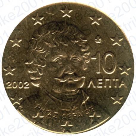 Grecia 2002 - 10 Cent. FDC