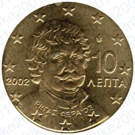 Grecia 2002 - 10 Cent. Zecca Estera FDC