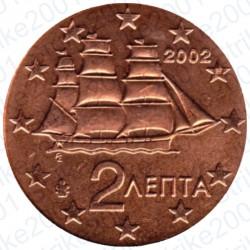 Grecia 2002 - 2 Cent.  Zecca Estera FDC