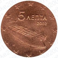 Grecia 2002 - 5 Cent. FDC