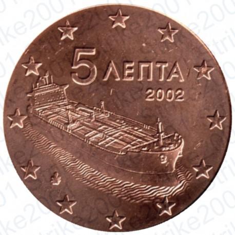 Grecia 2002 - 5 Cent. Zecca Estera FDC
