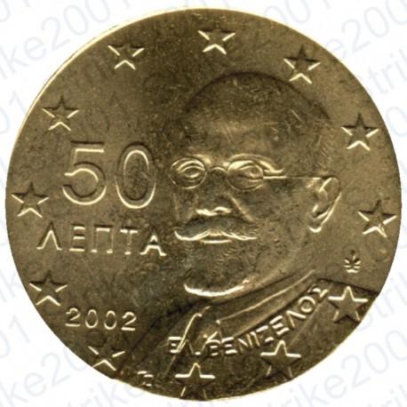 Grecia 2002 - 50 Cent. FDC