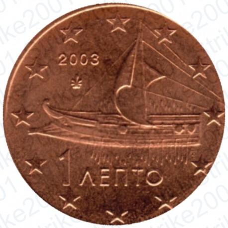 Grecia 2003 - 1 Cent. FDC