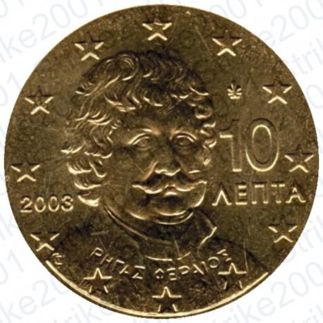 Grecia 2003 - 10 Cent. FDC