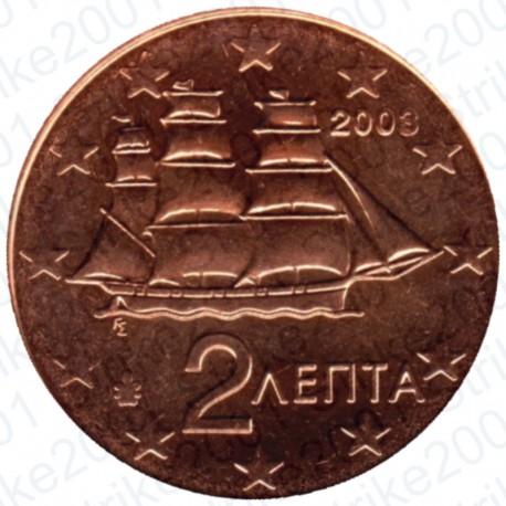 Grecia 2003 - 2 Cent. FDC