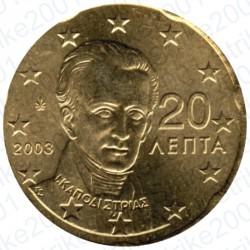 Grecia 2003 - 20 Cent. FDC