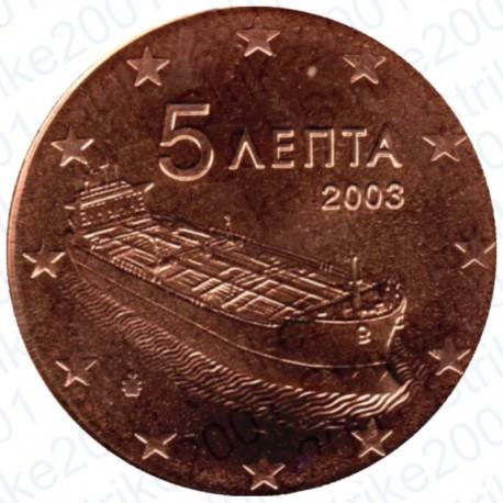 Grecia 2003 - 5 Cent. FDC
