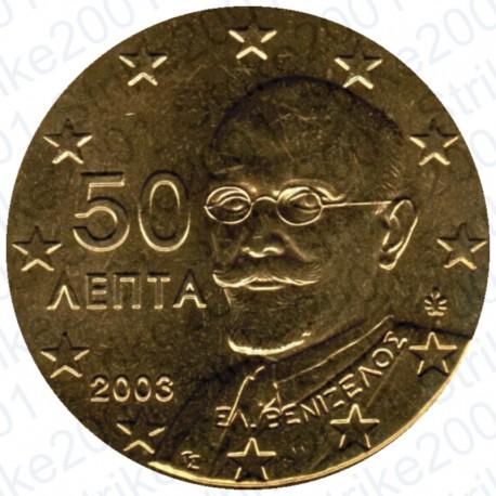 Grecia 2003 - 50 Cent. FDC