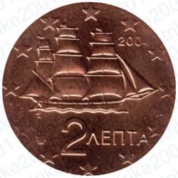 Grecia 2004 - 2 Cent. FDC
