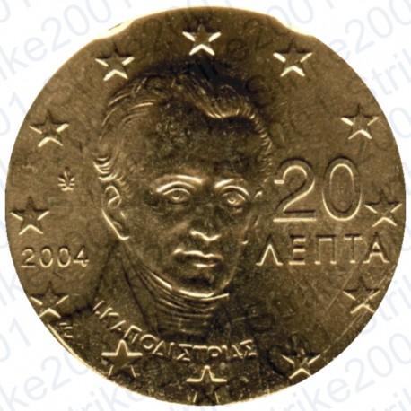 Grecia 2004 - 20 Cent. FDC