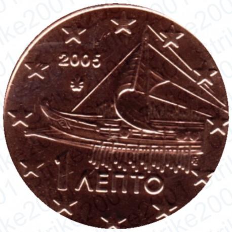 Grecia 2005 - 1 Cent. FDC