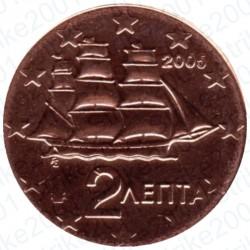 Grecia 2005 - 2 Cent. FDC