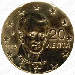 Grecia 2005 - 20 Cent. FDC