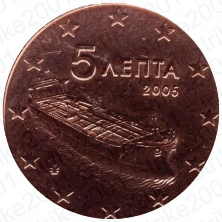 Grecia 2005 - 5 Cent. FDC