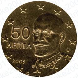 Grecia 2005 - 50 Cent. FDC