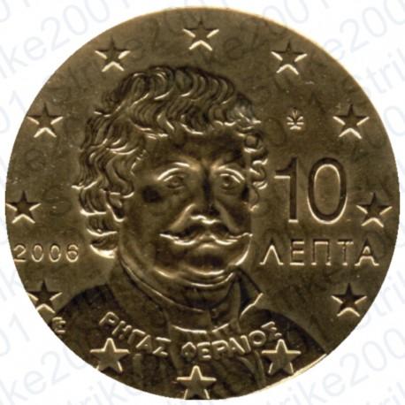 Grecia 2006 - 10 Cent. FDC
