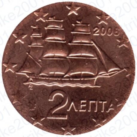 Grecia 2006 - 2 Cent. FDC