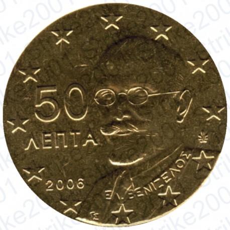 Grecia 2006 - 50 Cent. FDC