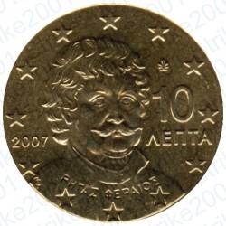 Grecia 2007 - 10 Cent. FDC