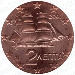 Grecia 2007 - 2 Cent. FDC
