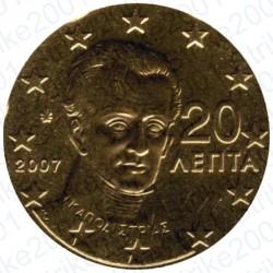 Grecia 2007 - 20 Cent. FDC