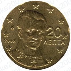 Grecia 2008 - 20 Cent. FDC