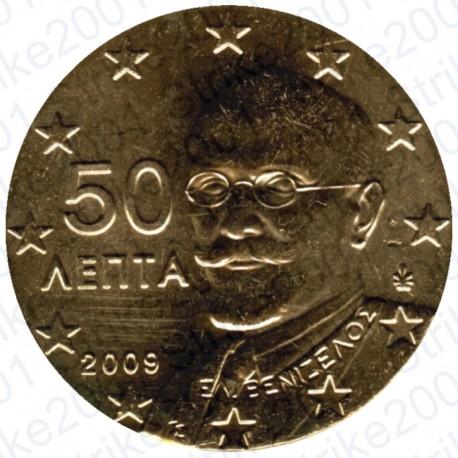Grecia 2009 - 50 Cent. FDC