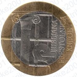 Slovenia - 3€ 2010 FDC UNESCO
