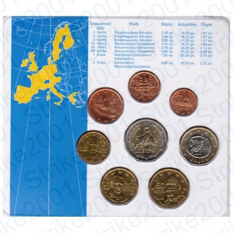 Grecia - Divisionale Ufficiale 2002 FDC Zecca Olanda
